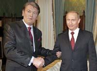Путин и Ющенко поговорили о Черноморском флоте