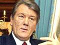 Ющенко определился с новым главой МИД