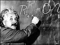 Эйнштейн был прав!