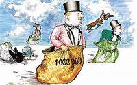 """Крупнейшие европейские банки: """"жирок"""" на кризисе"""