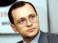 Глава Росатома Сергей Кириенко находится с рабочим визитом в