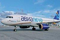 Российский авиадискаунтер отменил почти сотню рейсов