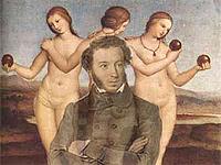 Пушкин озаглавил свою рукопись