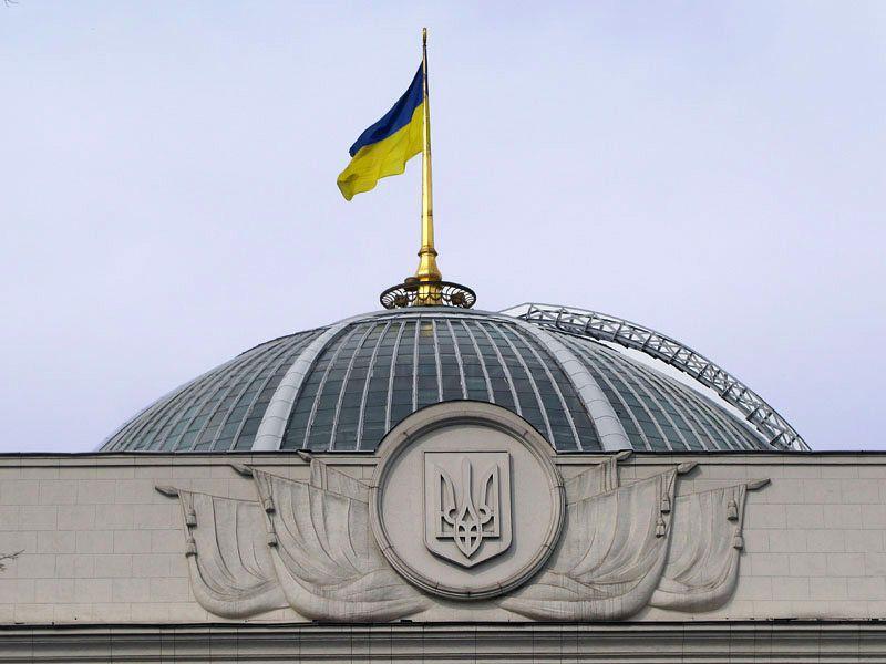 Предвыборная агитация украинских нацистов отражает их мировоззрение