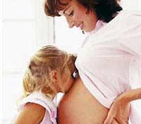 Беременным помогут решить финансовые проблемы?