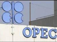 ОПЕК намерен сократить добычу нефти из-за роста ее запасов