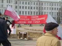 Митинг Архангельске: три лозунга под восемь плакатов