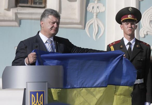 Украина – колыбель президента Земли?