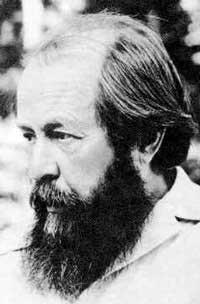 Александру Солженицыну - 88 лет