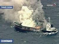 В Тихом океане пылает камбоджийский танкер