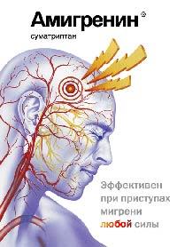 Головная боль у мужчин с ореховыми глазами