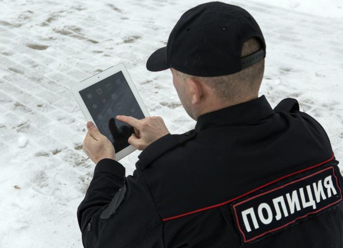 Росбанк подписал соглашение с организацией «Опора России»