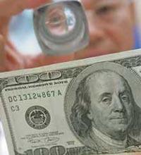 Прогноз по доллару и евро на ближайшую неделю