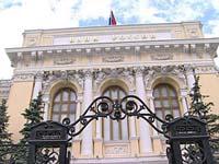 Московские банки получили списки фирм-однодневок
