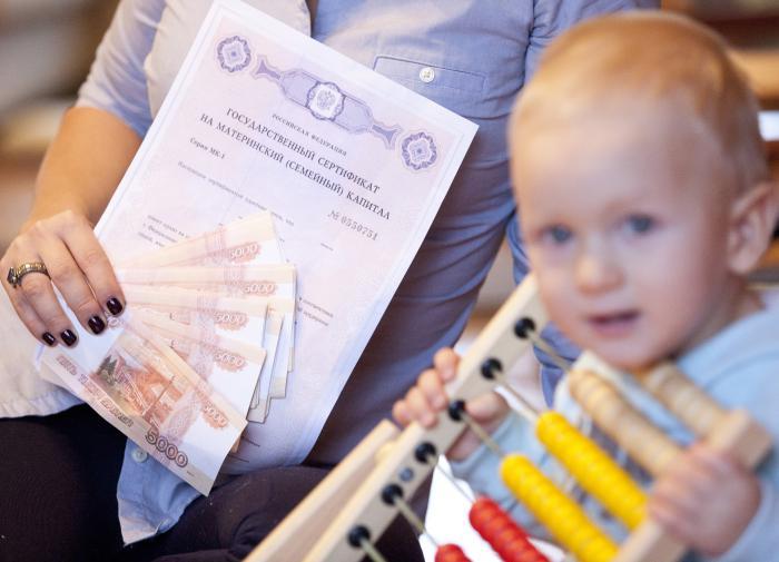 Фиджи изгнали из британского Содружества из-за госпереворота