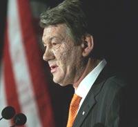 Европейцы признали Ющенко