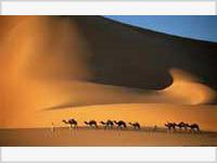 Древние люди бродили по пустыне в 125 раз дольше Моисея