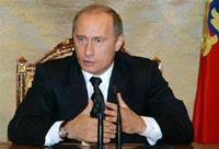 Путин поручил правительству доработать законопроект о переходе