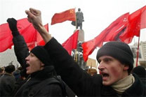 Союзы российских коммунистов с радикальными националистами