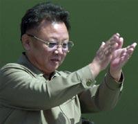 КНДР готова демонтировать реактор в обмен на неполные гарантии