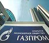 Газпром выиграл в тонкой игре со своими украинскими визави