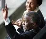 Седьмой генсек ООН Кофи Аннан произнес прощальную речь