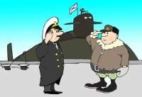 Подводницкий юмор из Северодвинска: руки вверх!