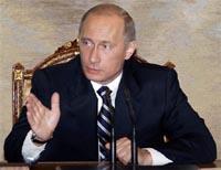 Путин нашёл причину потерь в росте ВВП