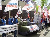 Эстония обвиняет Россию в нарушении Венской конвенции