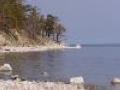 Охрана озера Байкал