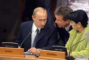 Путин на саммите АТЭС