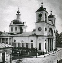 Церковь Успения Божией Матери на Могильцах, ранее носившая
