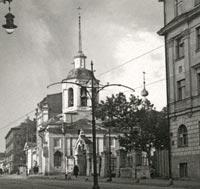 Церковь Успения Пресвятой Богородицы на Остоженке, снесённая в