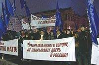 Майдан говорит НАТО