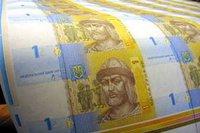 Украину разобьет финансовый паралич?