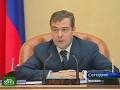 Первый вице-премьер РФ Медведев напутствовал первокурсников