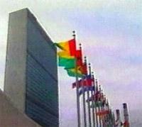 ООН разберётся с Ираном после доклада МАГАТЭ