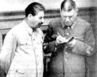 И.В. Сталин и Б.М. Шапошников