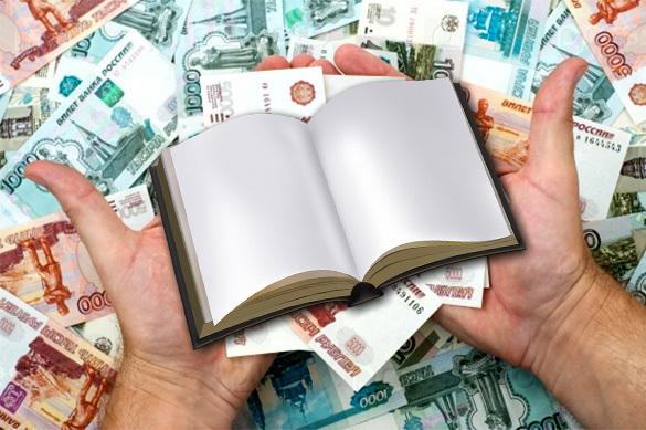 Житель Санкт-Петербурга не смог собрать 300 тысяч рублей на выпуск книги