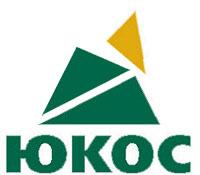 Раскол в ЮКОСе: руководство саботирует решения сбежавших