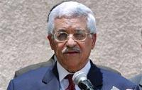 Аббас готовит референдум о будущем Палестины