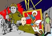 Герои Победы: друзья называют его мушкетером