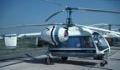 В Тверской области пройдет чемпионат России по вертолетному