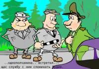 В Северодвинске наблюдаются пешеходные автострадания