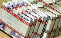 Тюменских чиновников подозревают в получении 1,5 миллионов