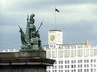 В 2015 году Россия полностью перейдет на цифровое телевещание