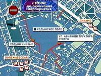 15-17 декабря в Москве ограничат движение