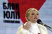 Выборы на Украине: впереди всё те же