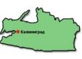 Калининградская область не сможет принять четыреста тридцать