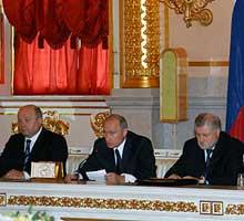 Владимир Путин, выступление перед правительством, руководством Федерального Собрания и членами президиума Государственного совета